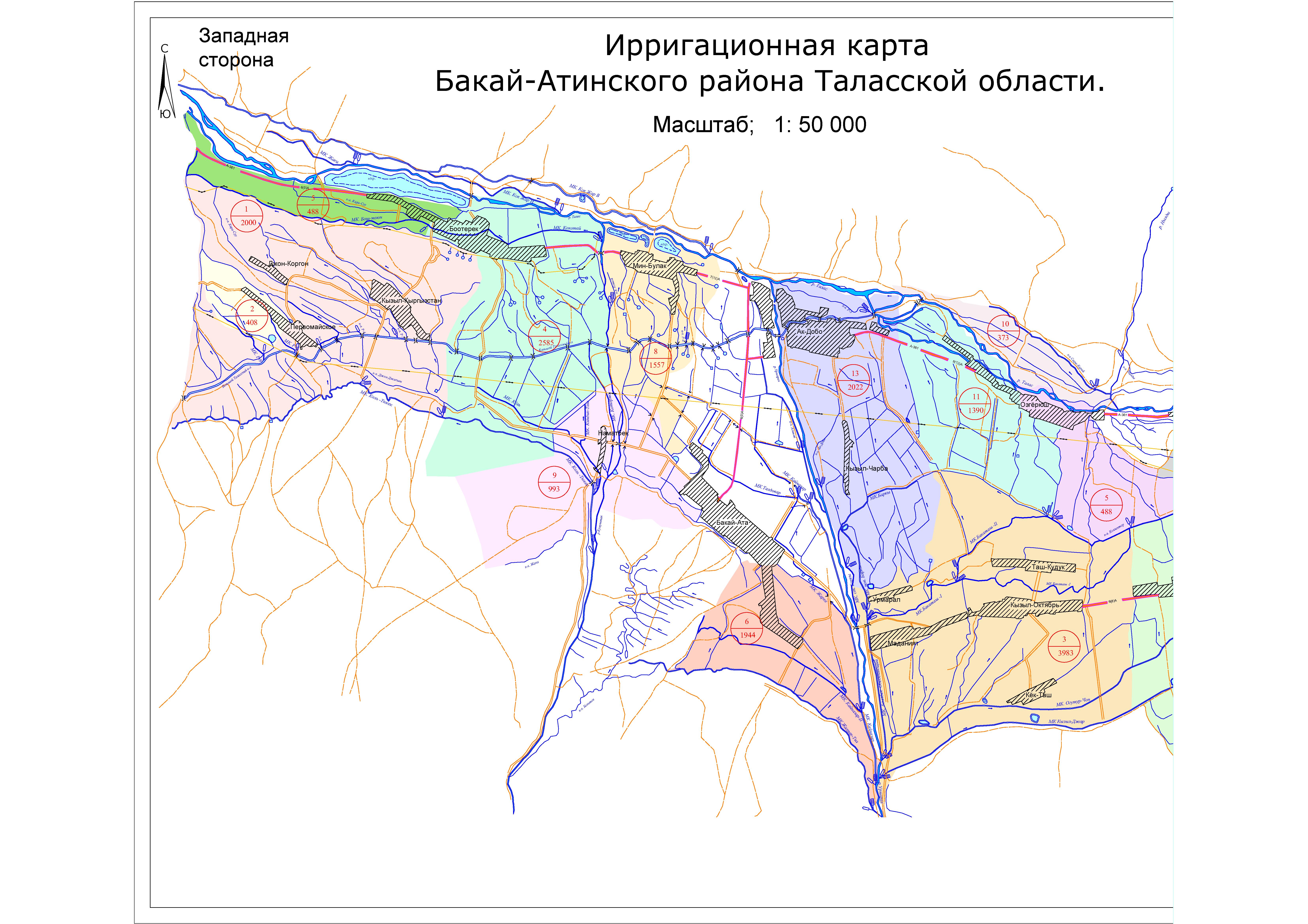 Бакай-Атинский район-Западная сторона