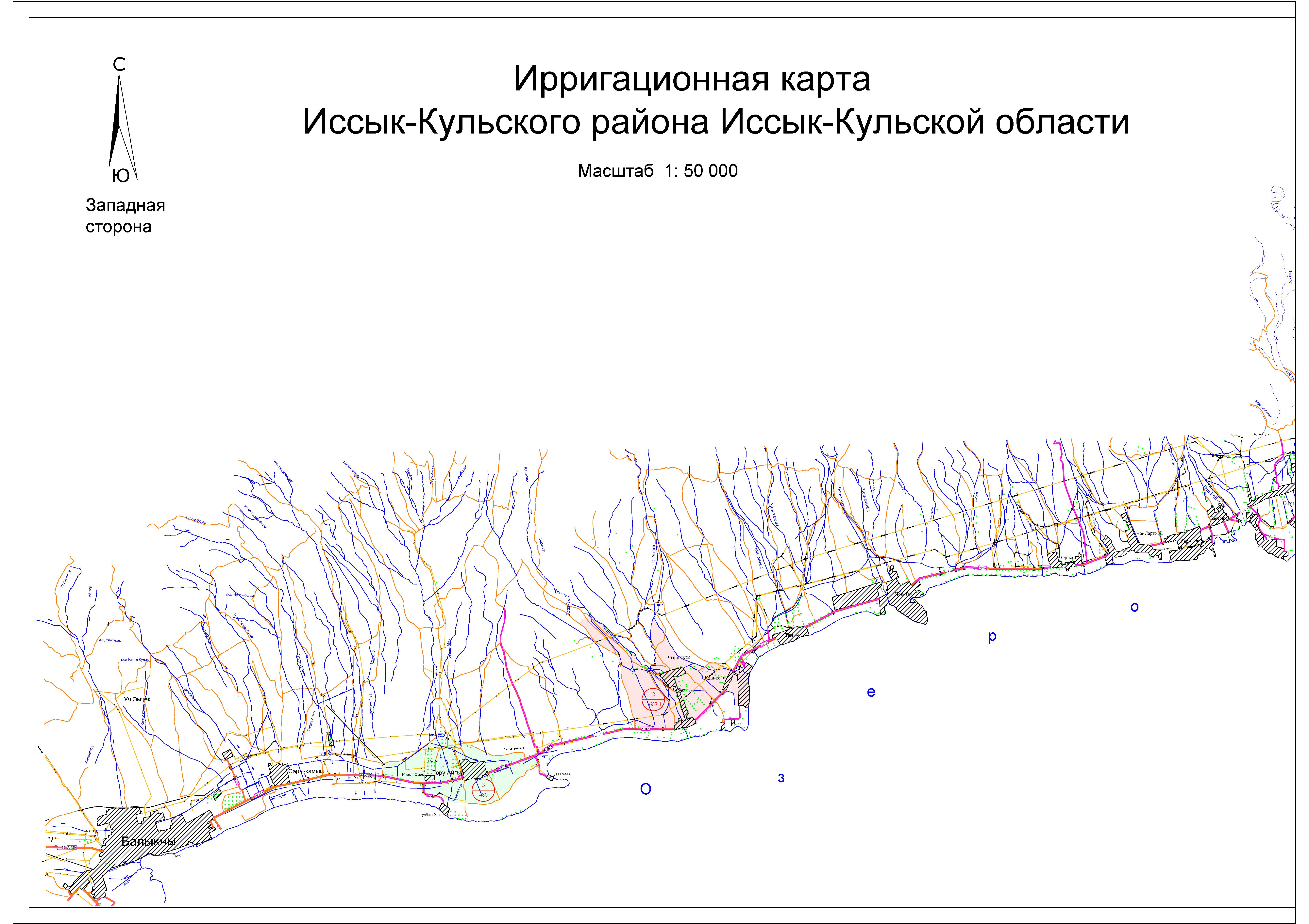 Иссык-Кульский район-Западная сторона