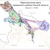Aravan rayon-Eastern side