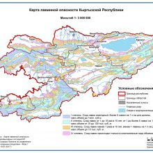 Карта лавинной опасности Кыргызской Республики