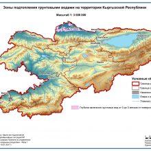 Зоны подтопления грунтовыми водами на территории Кыргызской Республики