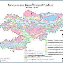 Карта геологических формаций Кыргызской Республики