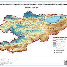 Расположение гидропостов и метеостанций на территории Кыргызской Республики