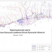 Issyk-Kul rayon-Eastern side