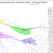 Talas rayon-Eastern rayon