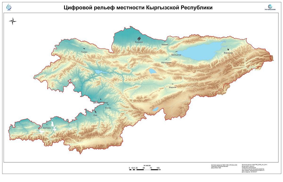 Цифровой рельеф местности Кыргызской Республики