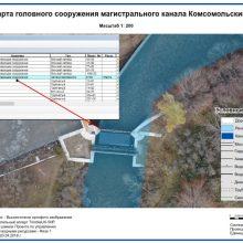 Схема головного сооружения МК «Комсомольский»